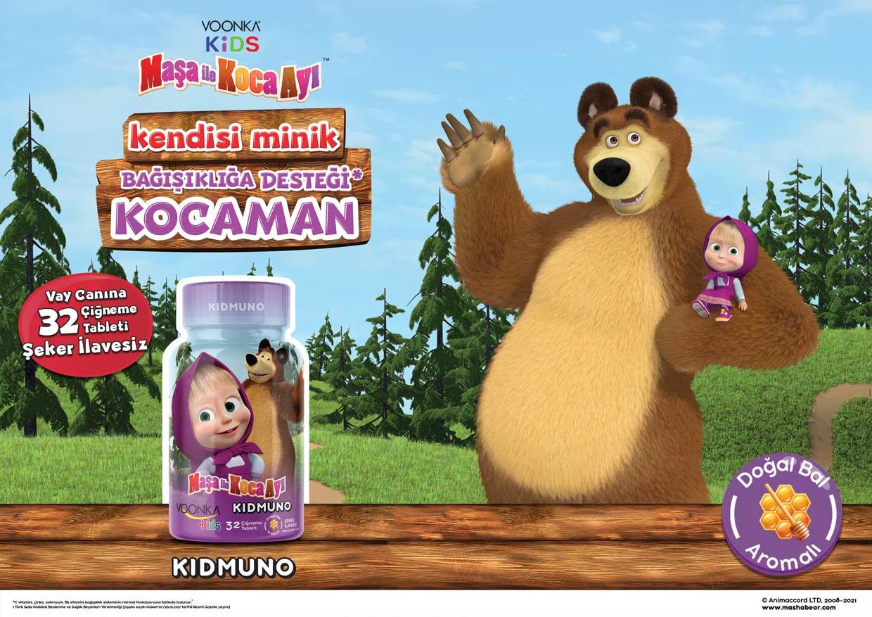 kidmuno-header-02